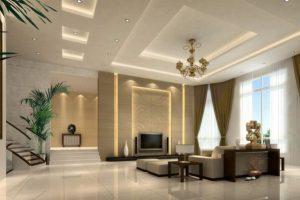 plafon gypsum modern minimalis